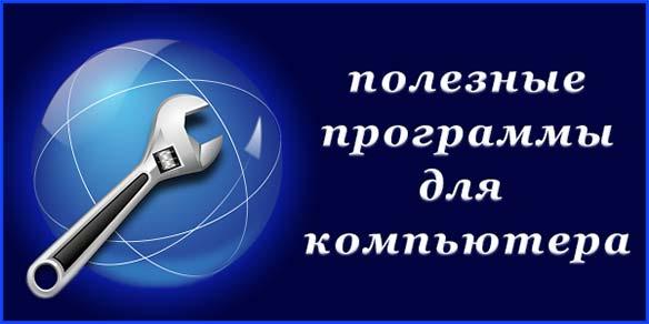 http://sa.uploads.ru/5sXuq.jpg