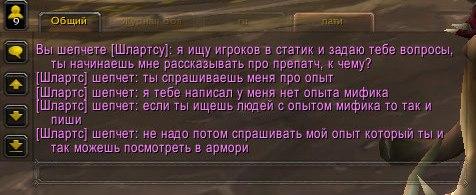 http://sa.uploads.ru/6lNQt.jpg