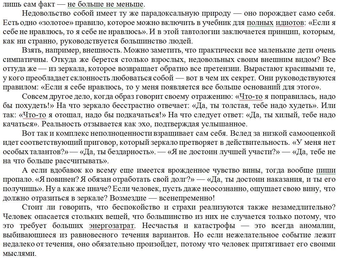 http://sa.uploads.ru/78gaL.png