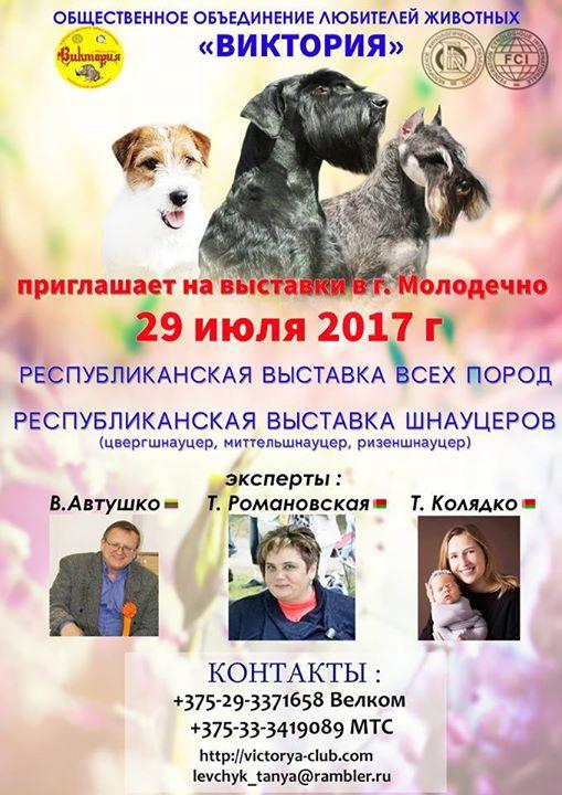 http://sa.uploads.ru/7IEtV.jpg