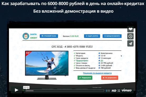 http://sa.uploads.ru/82PeC.png