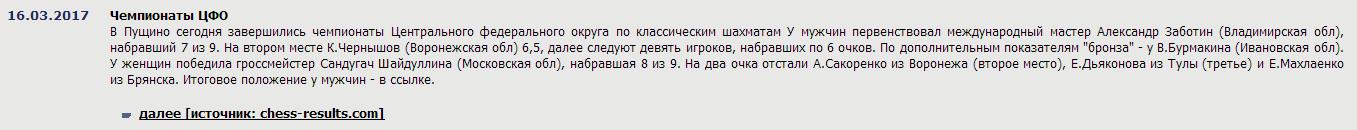 http://sa.uploads.ru/8yHqc.png