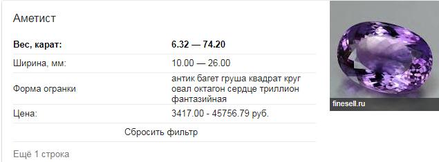 http://sa.uploads.ru/9oSs6.png
