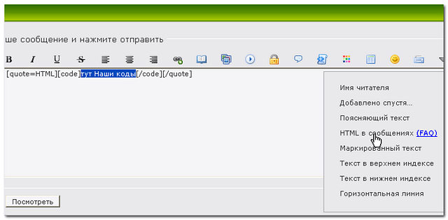 http://sa.uploads.ru/ABzXp.jpg