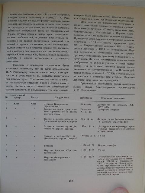 http://sa.uploads.ru/AvX4P.jpg