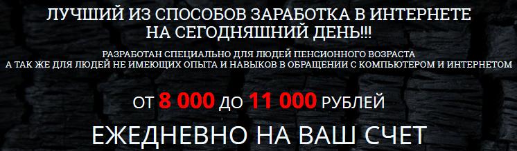 http://sa.uploads.ru/Ay5Fj.png