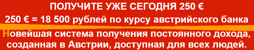 http://sa.uploads.ru/B0Hzw.png