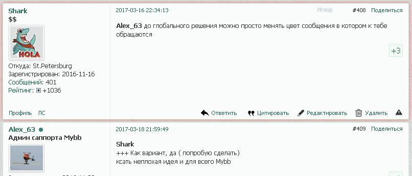 http://sa.uploads.ru/B4UcQ.png