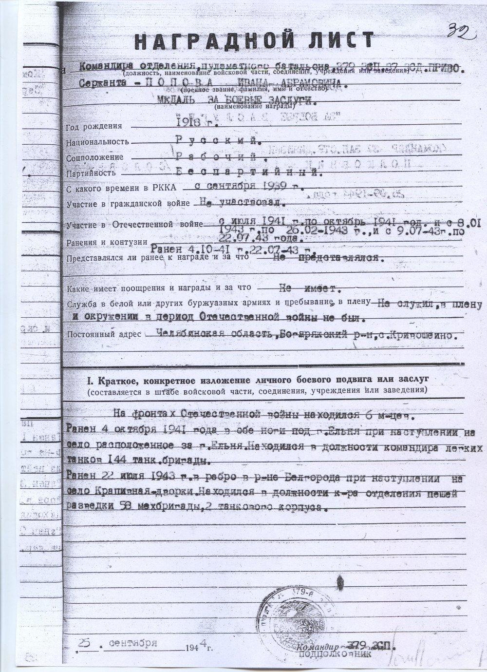 http://sa.uploads.ru/BE9n2.jpg