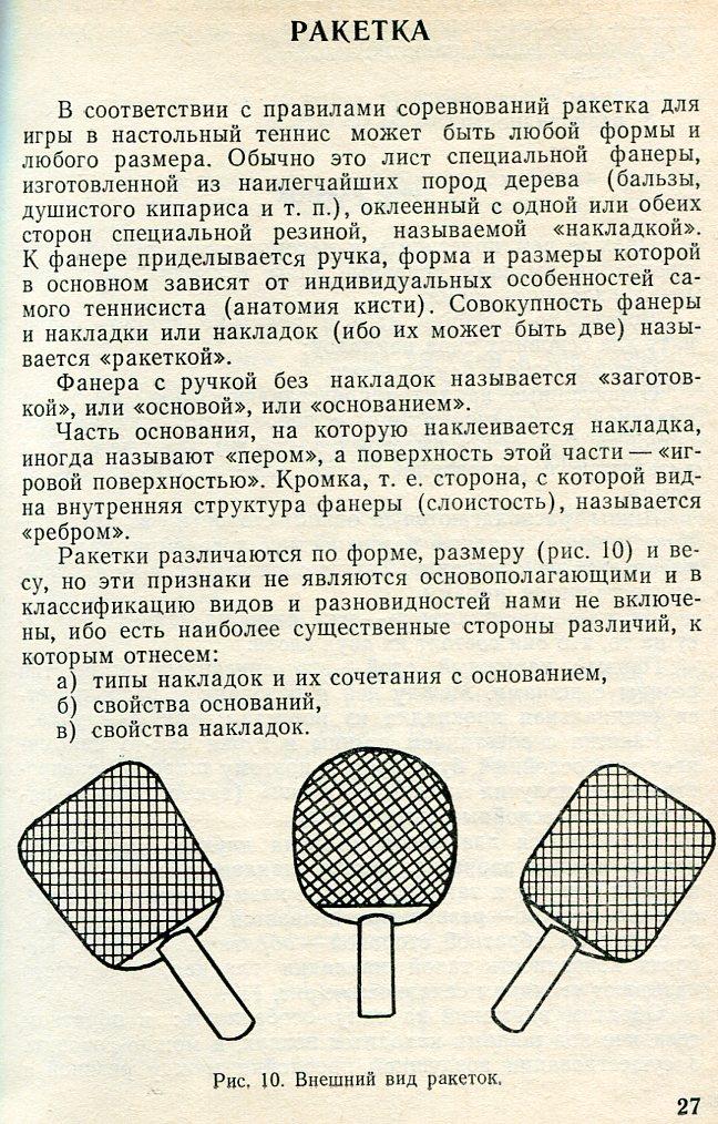 http://sa.uploads.ru/BKFk5.jpg