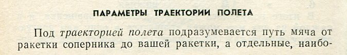 http://sa.uploads.ru/BV5HU.jpg