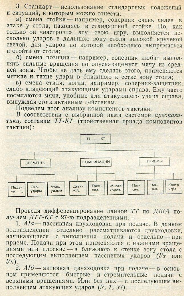 http://sa.uploads.ru/Crqnv.jpg