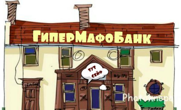 http://sa.uploads.ru/DJyeh.jpg
