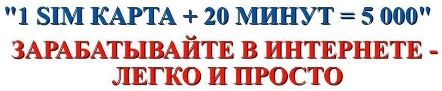 http://sa.uploads.ru/DR0M8.png