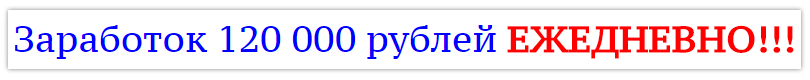 http://sa.uploads.ru/Dn8LW.png