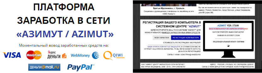 http://sa.uploads.ru/DwEiu.png
