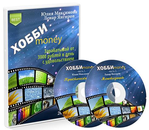 http://sa.uploads.ru/EX04u.png