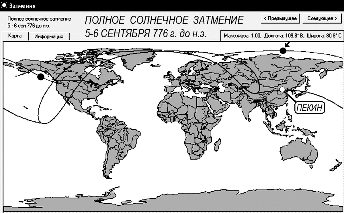 http://sa.uploads.ru/Em1l7.jpg