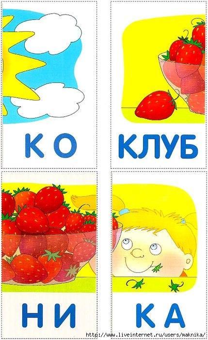 http://sa.uploads.ru/FPtbW.jpg