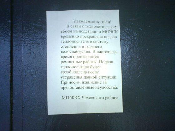http://sa.uploads.ru/FbmDS.jpg