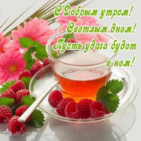 http://sa.uploads.ru/HSbZM.jpg