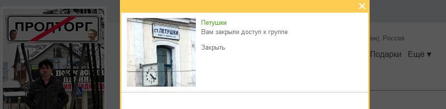 http://sa.uploads.ru/Kn1xk.jpg