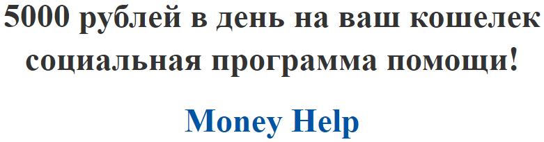 http://sa.uploads.ru/L4Vjt.png