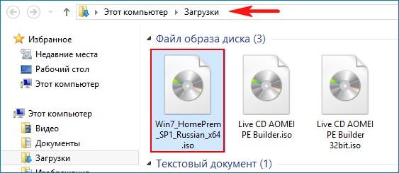 http://sa.uploads.ru/LdY5j.jpg