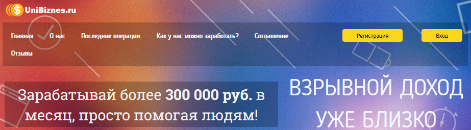 http://sa.uploads.ru/Le8i9.png