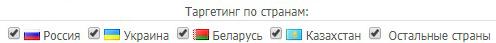 http://sa.uploads.ru/M0csT.jpg