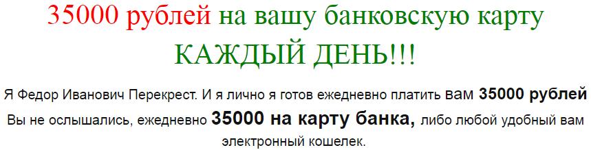 http://sa.uploads.ru/M0mBr.png
