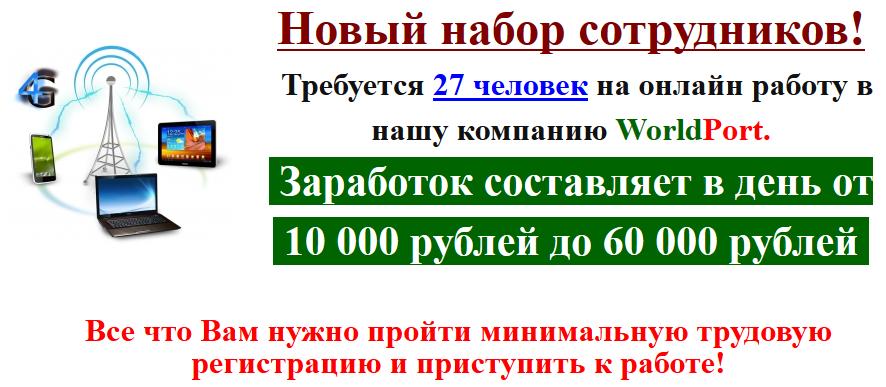 http://sa.uploads.ru/M2nuh.png