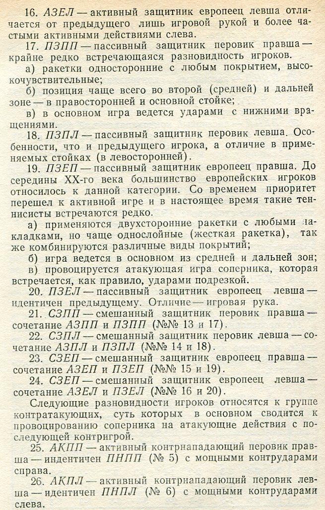 http://sa.uploads.ru/MAGzC.jpg