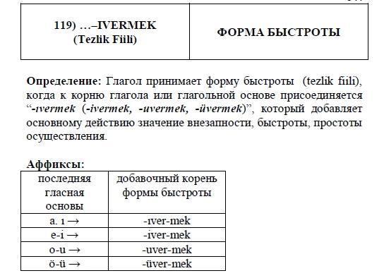 http://sa.uploads.ru/MT7Hr.jpg