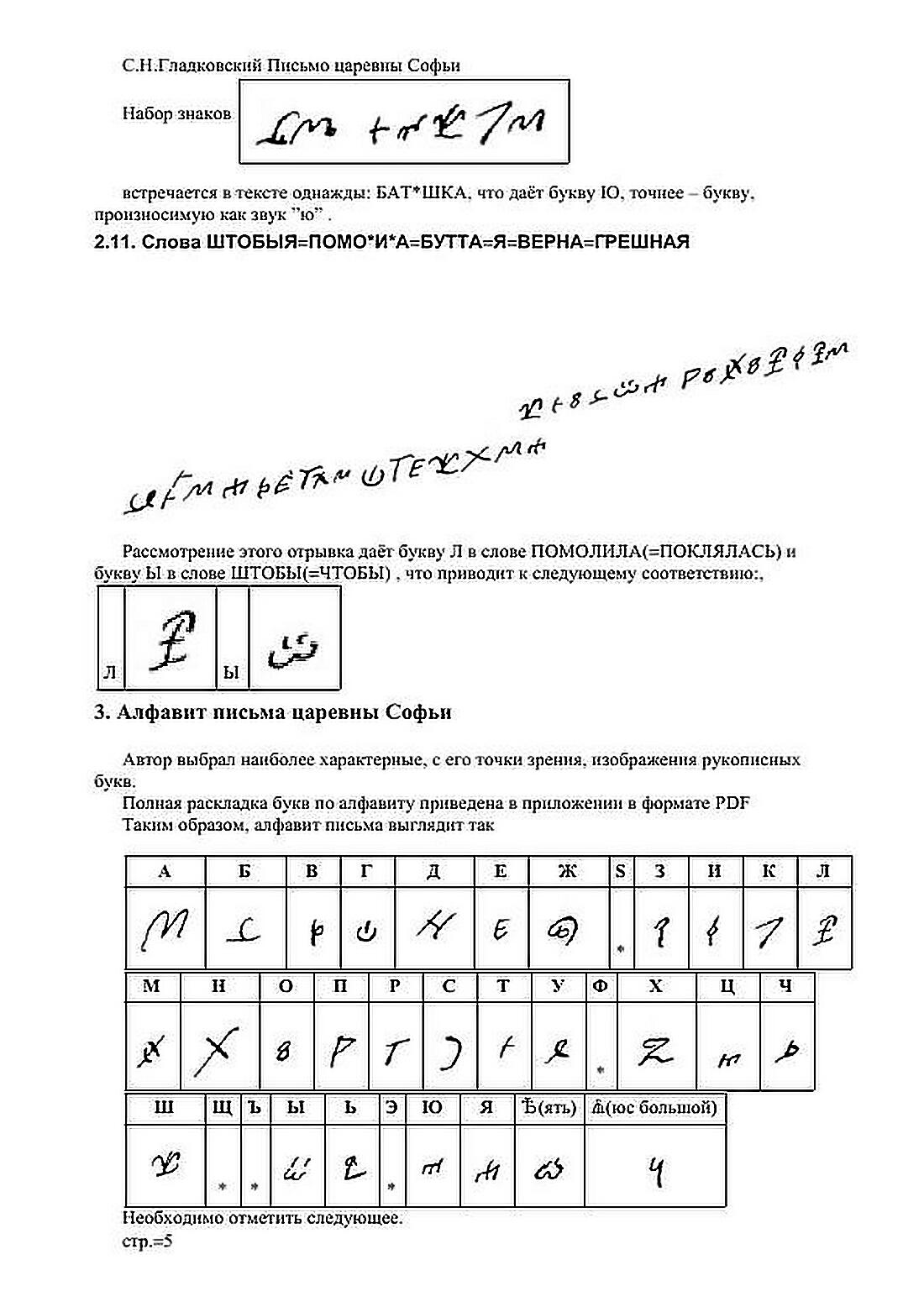 http://sa.uploads.ru/Mbkc7.jpg