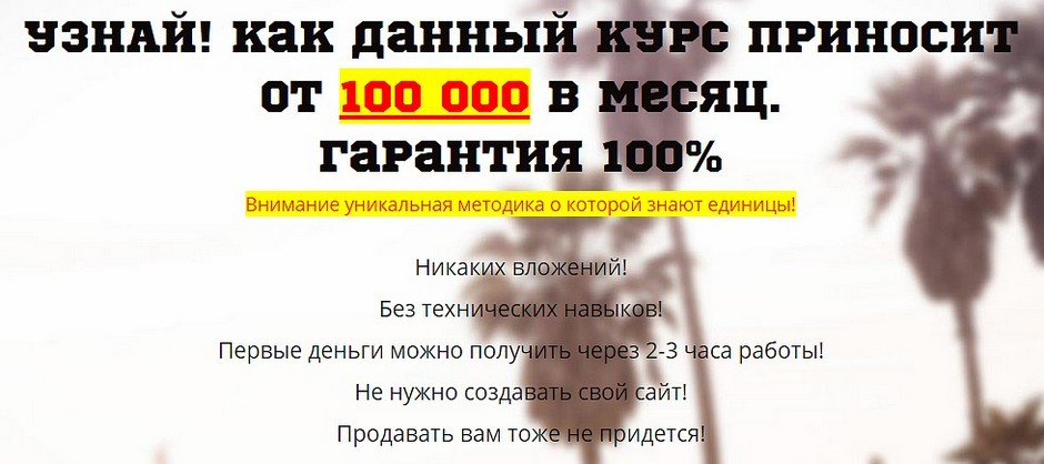 http://sa.uploads.ru/O32yD.jpg