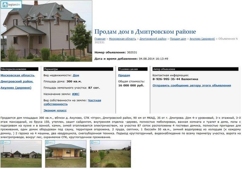 http://sa.uploads.ru/OedpC.jpg