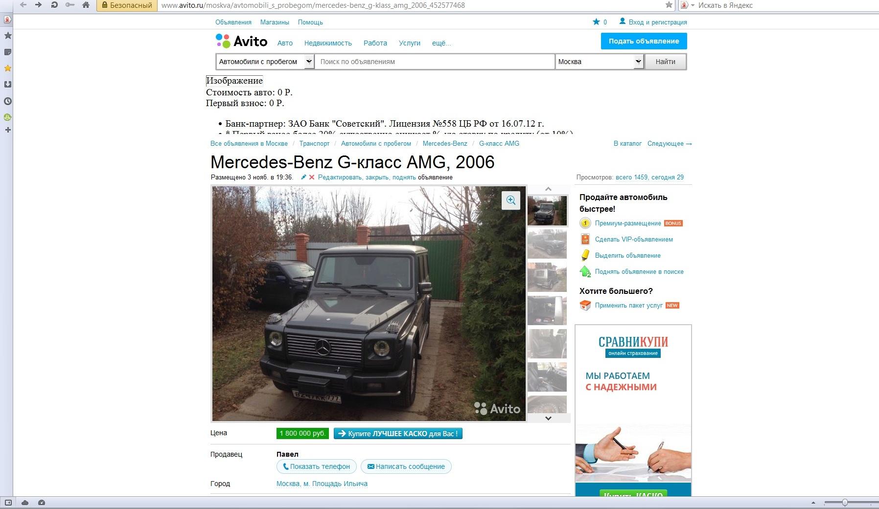 http://sa.uploads.ru/QSIwR.jpg