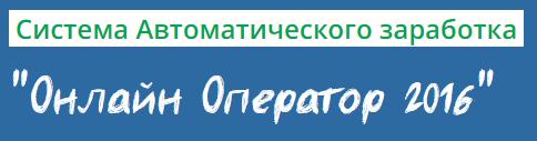 http://sa.uploads.ru/QVoI2.png
