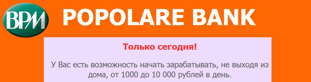 http://sa.uploads.ru/QlohM.png