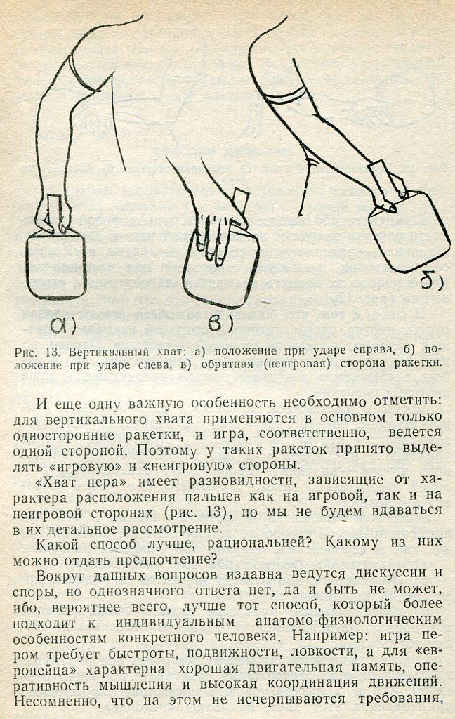 http://sa.uploads.ru/RDuO9.jpg