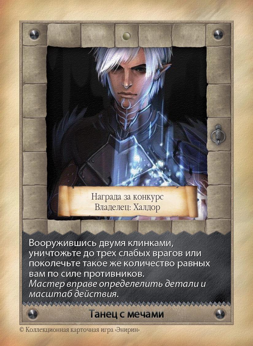 http://sa.uploads.ru/RvNGC.jpg