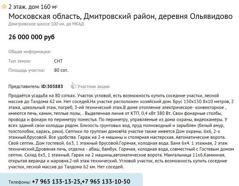 http://sa.uploads.ru/SaMu0.jpg