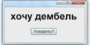 http://sa.uploads.ru/SwNYp.jpg