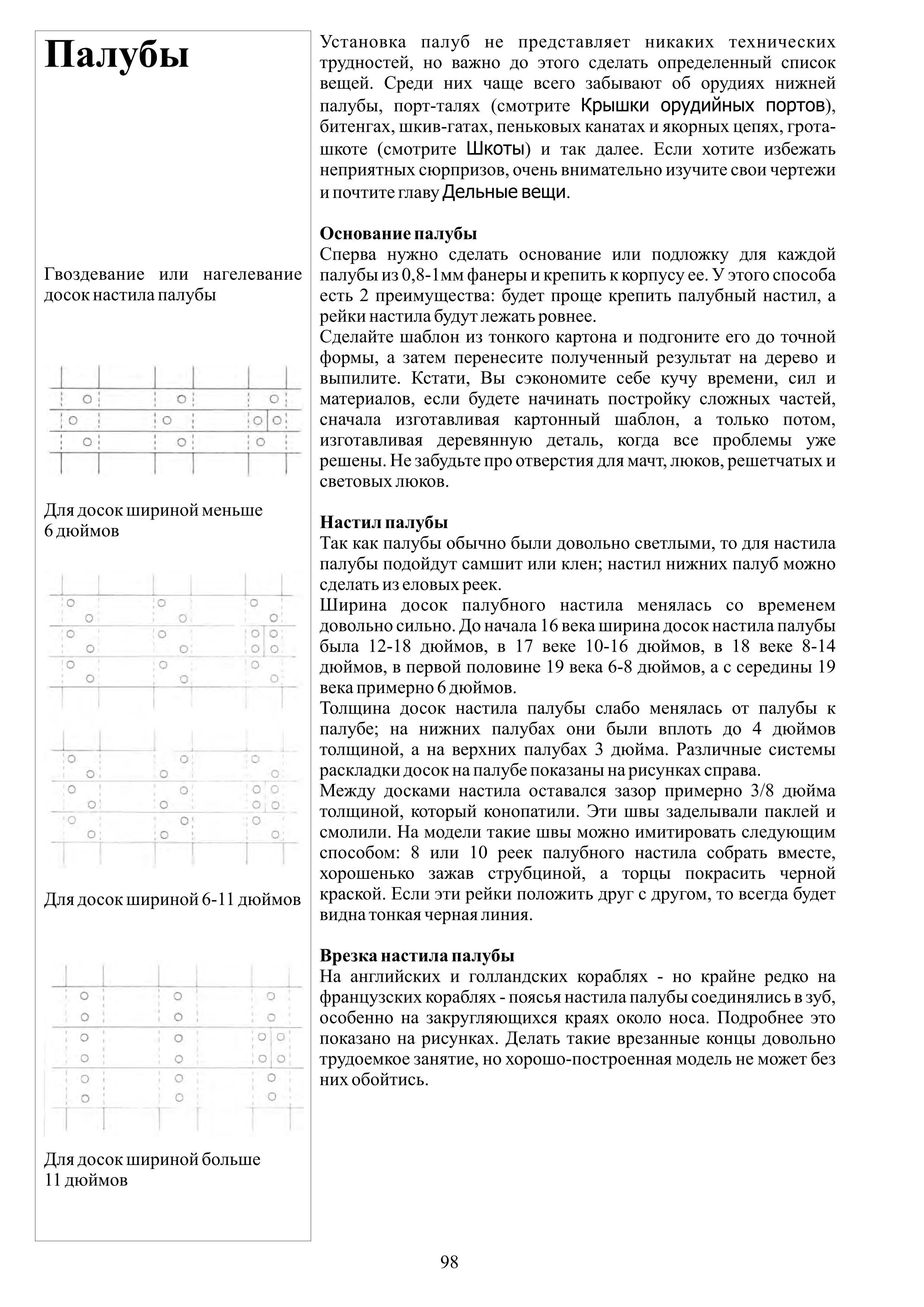 http://sa.uploads.ru/T5sBl.jpg
