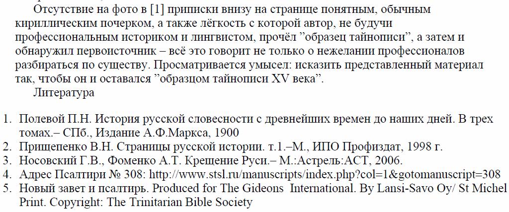 http://sa.uploads.ru/TGYwa.png