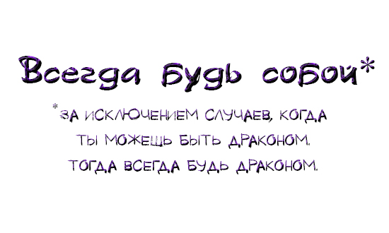 http://sa.uploads.ru/UE8y6.jpg