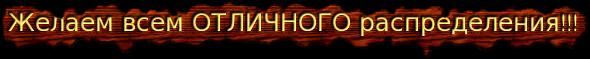 http://sa.uploads.ru/VbyDi.png