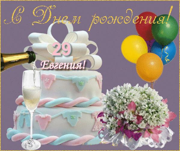 http://sa.uploads.ru/VvEnY.jpg