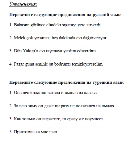 http://sa.uploads.ru/WEI2r.jpg